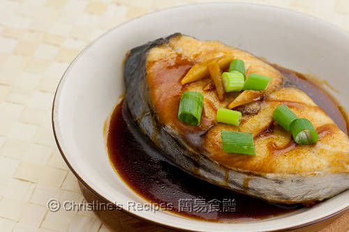 Pan fried fish fillet hong kong style pan fried fish for Pan fried fish fillet recipes