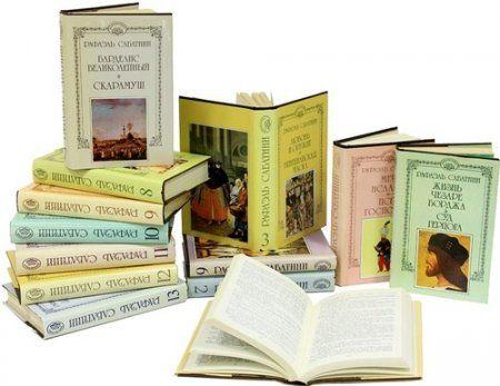 Рафаэль Сабатини - Собрание сочинений в 14 томах (1992-1996) djvu