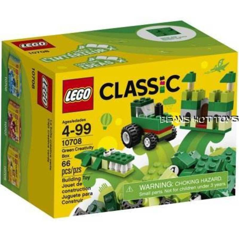 Lego classic green creativity box 10708 66 piece new 2017 lego lego classic green creativity box 10708 66 piece new 2017 lego negle Choice Image