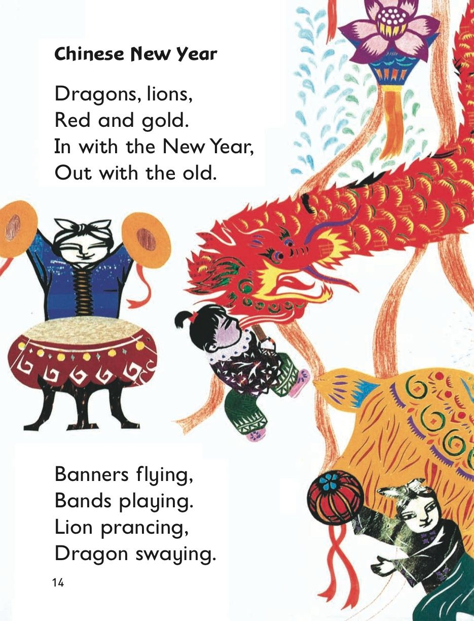 Special Days Poems | Chinese new year crafts, Chinese new ...