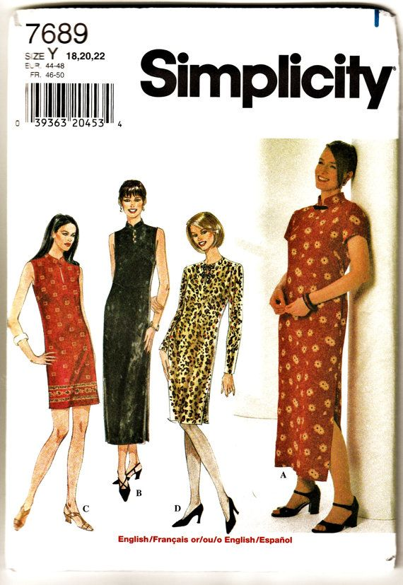 Retro Simplicity Pattern 7689 Asian Style Madarin Collar Dress Sz 6 ...
