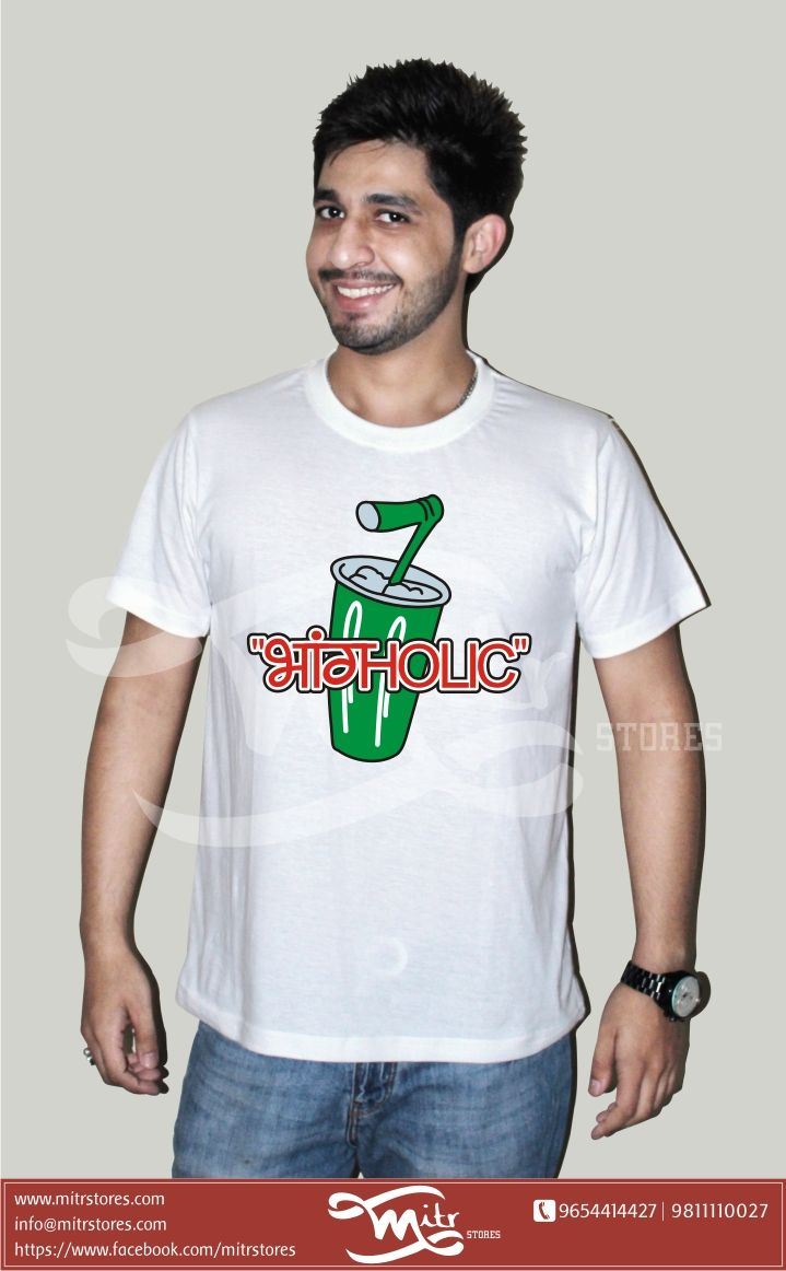 70b8d986 Gear up for this Holi with some funky #tshirt for all age groups,#