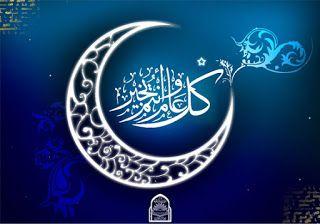 واتس اب رسائل عيد الفطر المبارك 2016 سعودية مصرية 1437 Neon Signs Neon