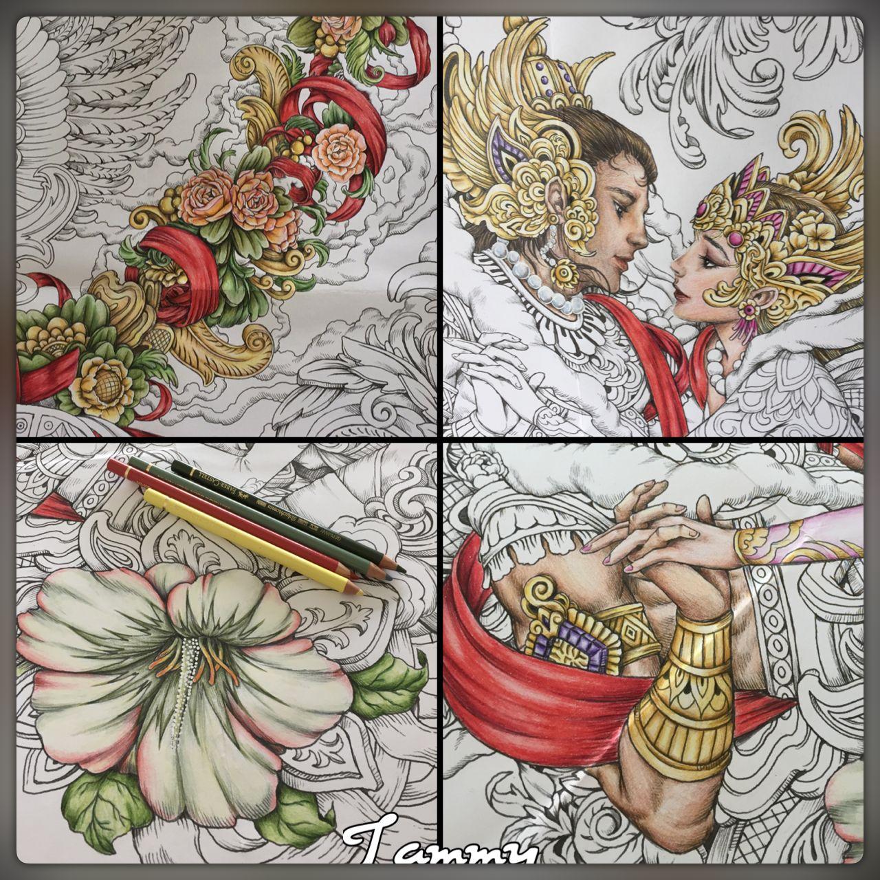 Heavenly Lovedetails Poster Lets Color Love Nicholas Chandrawienata