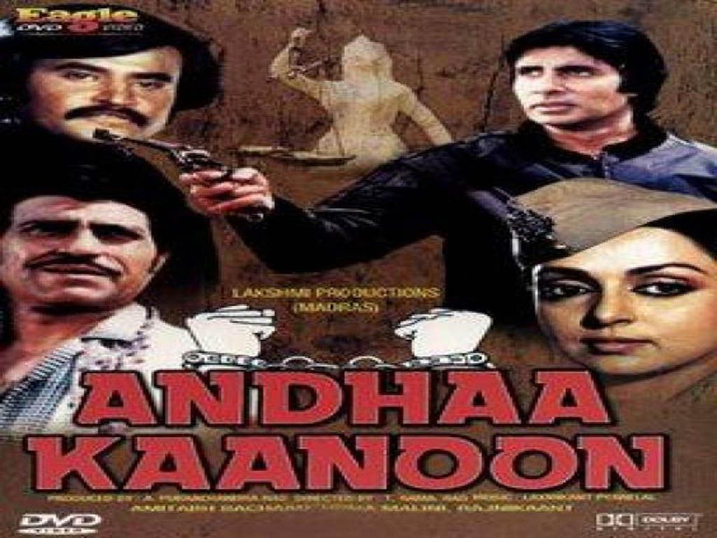 Image result for Andha Kanoon, the 1983 movie