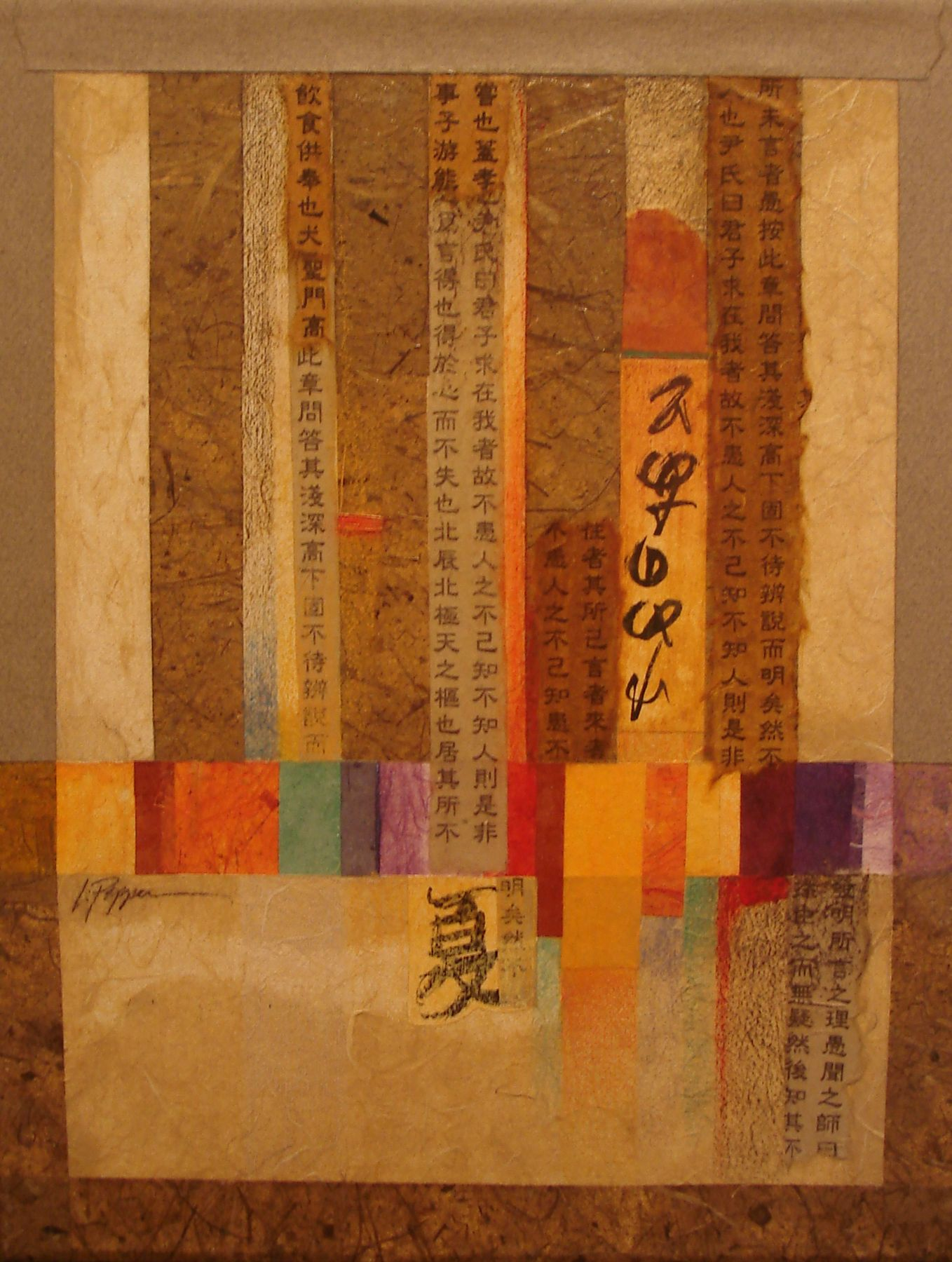 Collage, 16 x 20 by Lesli Pepper