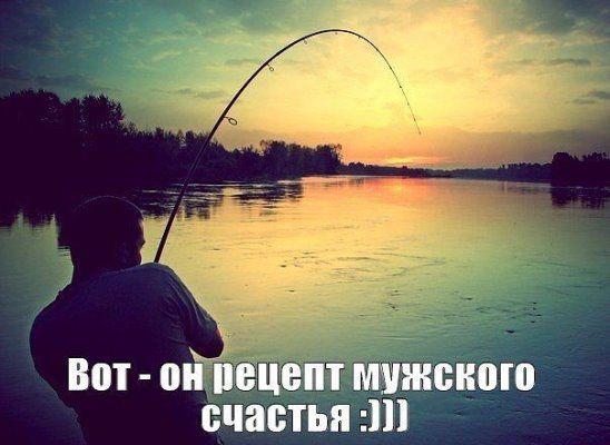 Ohota I Rybalka Rybalka