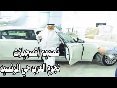 اغاني محمد عبده Youtube Link Music