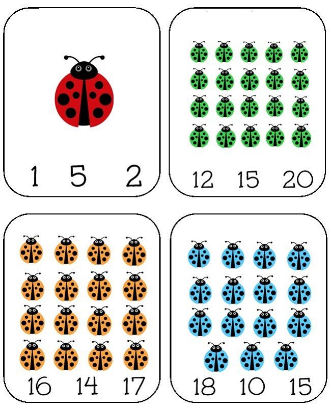 Printing Counting Activities For Preschoolers