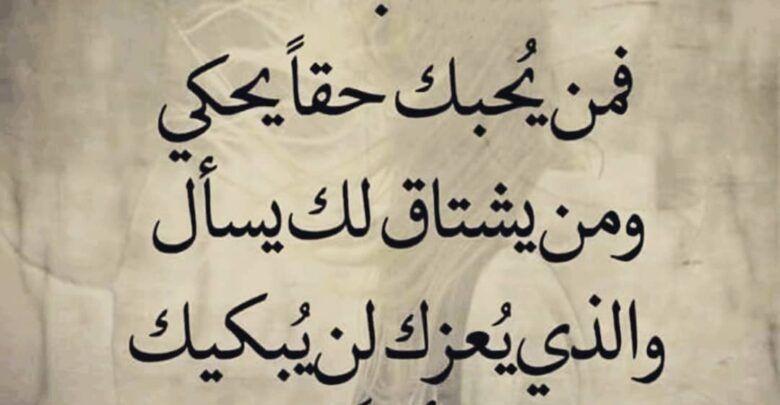 رسائل حب وعتاب وزعل للزوج قصيرة Life Rules Calligraphy Arabic Calligraphy