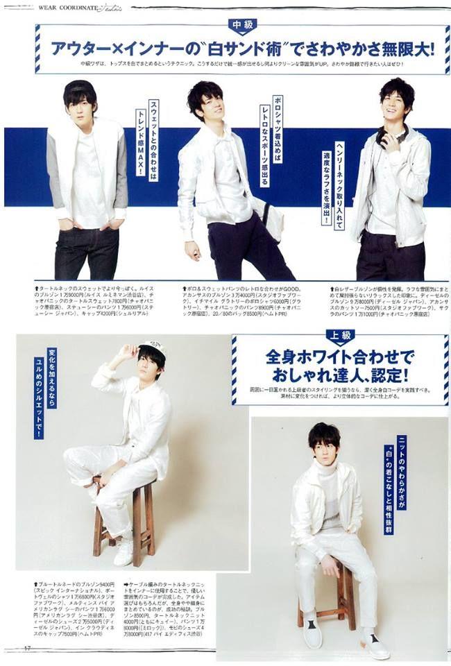 hanachan2907: Fine boys 2015.04 HD-c- 中島好好
