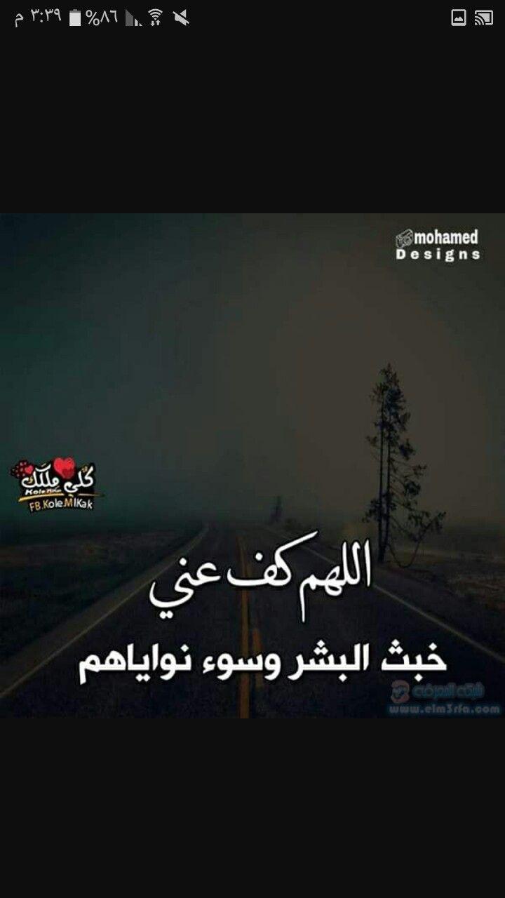 Pin By Samy Osman On Samy4u Lockscreen Screenshot Screenshots