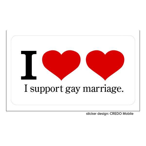 Gay Rights Phrase