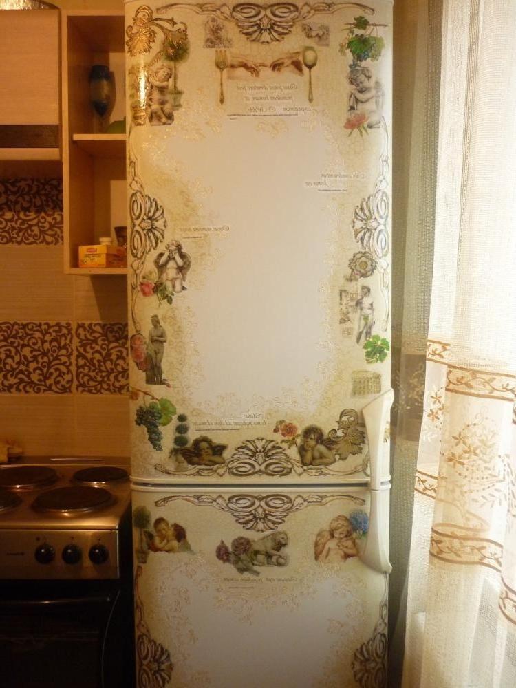 Cold colder холодильник