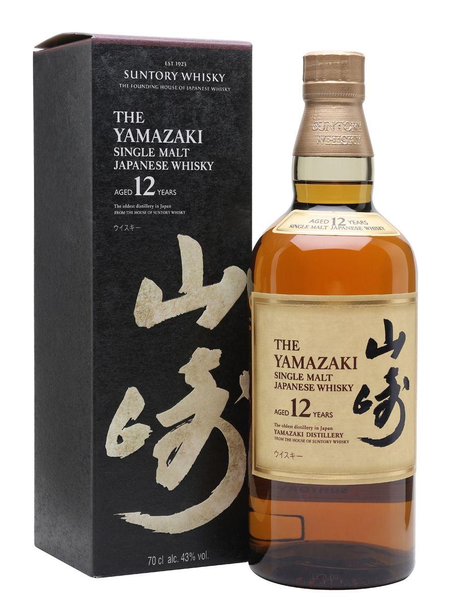 Suntory Yamazaki 12 Year Old Whisky Japanese Whisky Suntory Whisky
