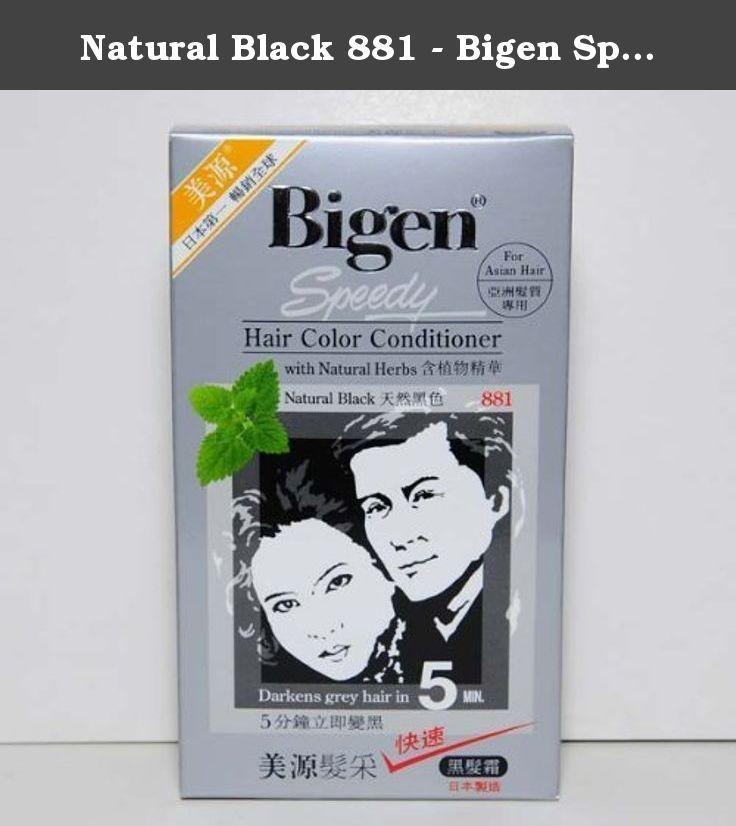 Natural Black 881 Bigen Speedy Hair Color Conditioner No 1 In