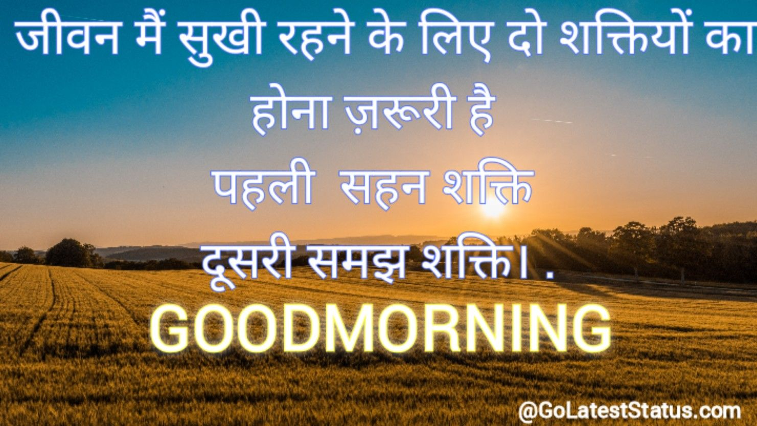 GOODMORNING images for WhatsApp in hindi in 2020 | Morning ...