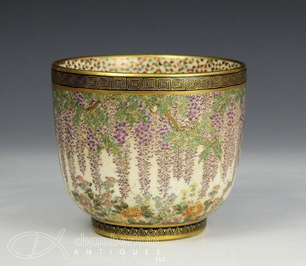Superb antique japanese satsuma bowl with wisteria and butterflies superb antique japanese satsuma bowl with wisteria and butterflies signed reviewsmspy