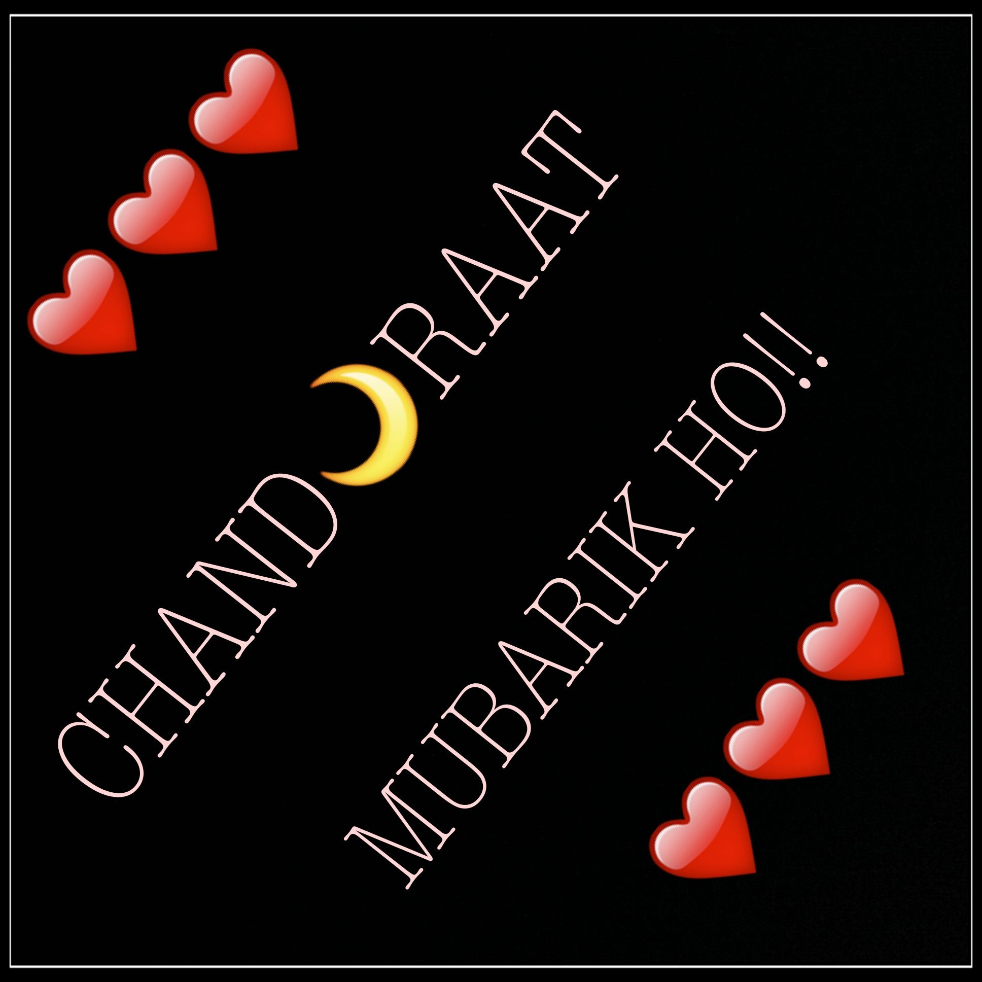 Pin By Cutexx Princezz On One Word Eid Quotes Ramadan Quotes Eid Mubarak Quotes