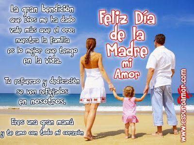 Imagen Del Dia De La Madre Con Frases De Amor Para Esposa Bendicion