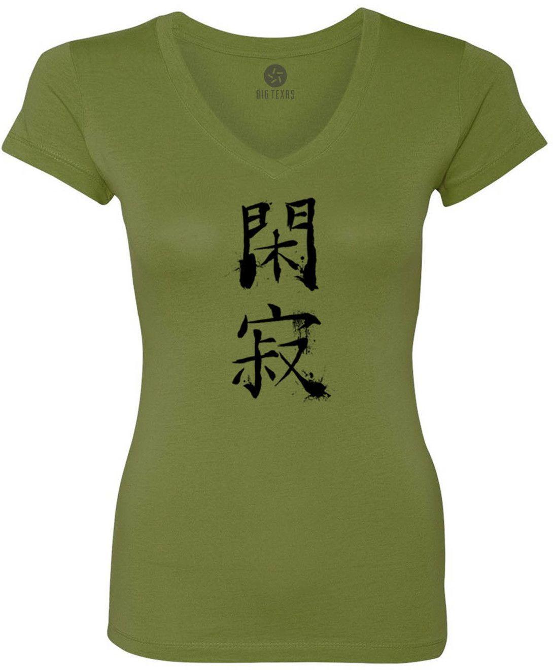 Tranquility Chinese Symbol Black Womens Short Sleeve V Neck T