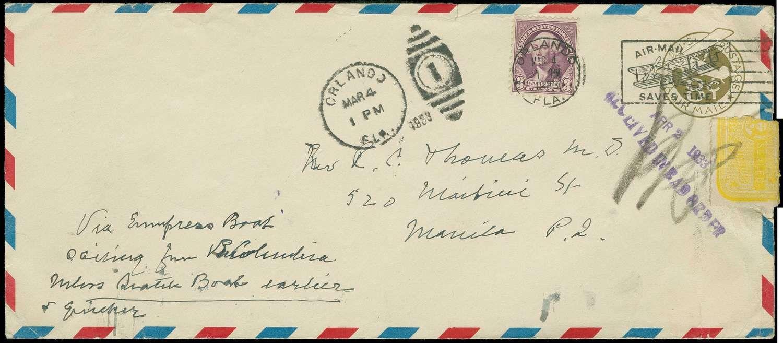 manila envelopes postage