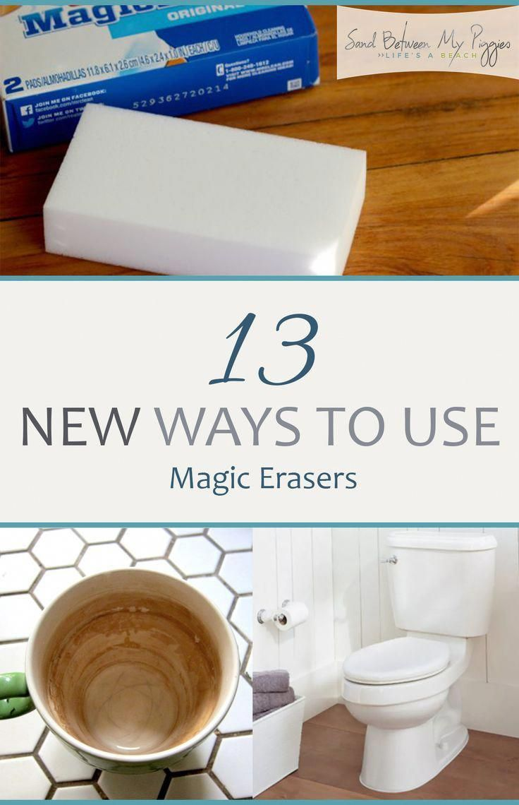 how to do simple magic tricks with household items