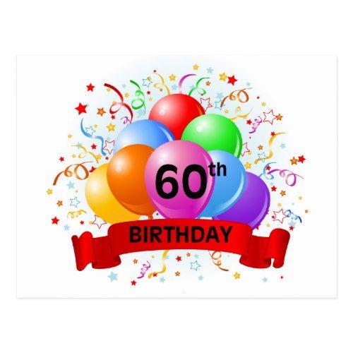 60th Birthday Banner Balloons Postcard