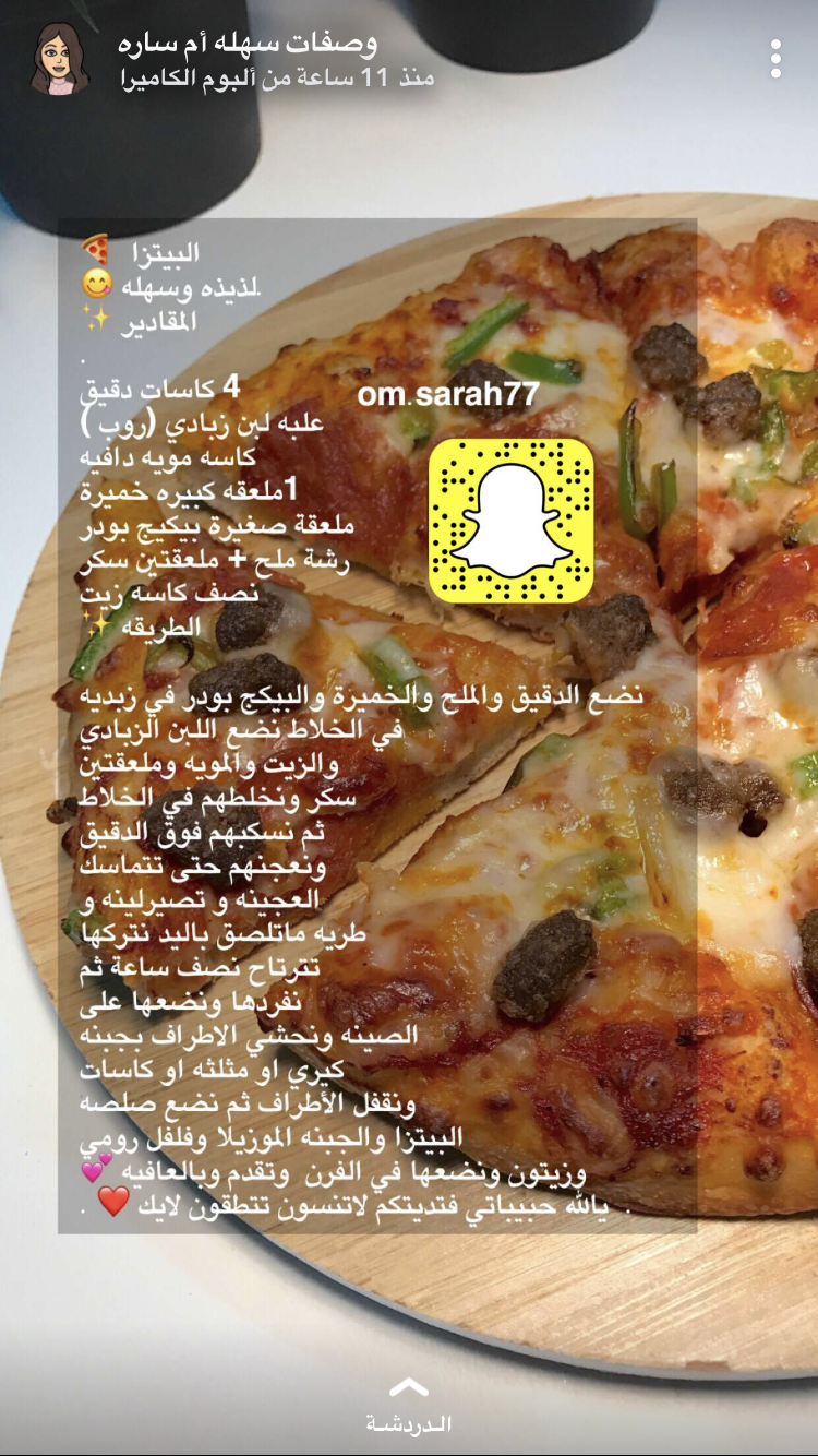Pin By Laila Moukhtar On مطبخ Food Recipies Cooking Recipes Cooking Recipes Desserts
