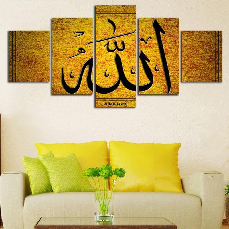 Muslim Wall Art, Islamic Canvas Art, Islamic Wall Decor, Muslim ...