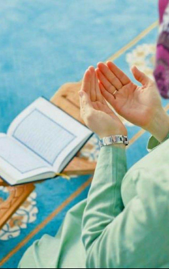 Pin By Alhamdulillah On My Love Al Qura An Quran Book Muslim Photos Karbala Photography
