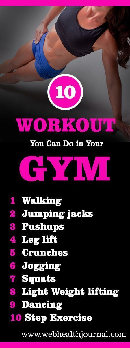 Here are the simple workouts you can do in your gym.Walking: set a walking exercise machine at your...