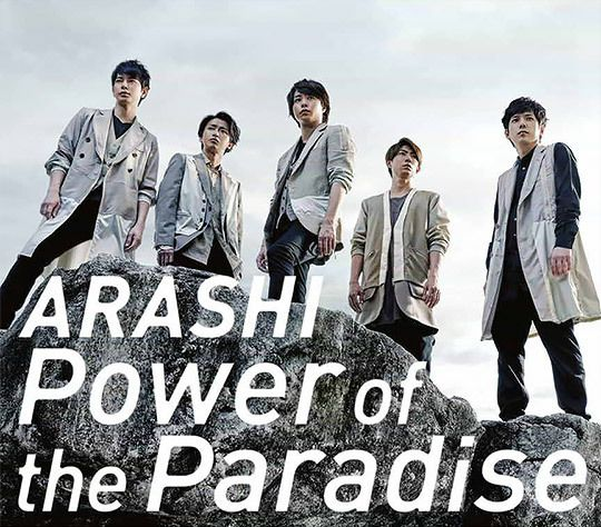 Japan ARASHI 2012 single Face Down Johnny/'s official photo