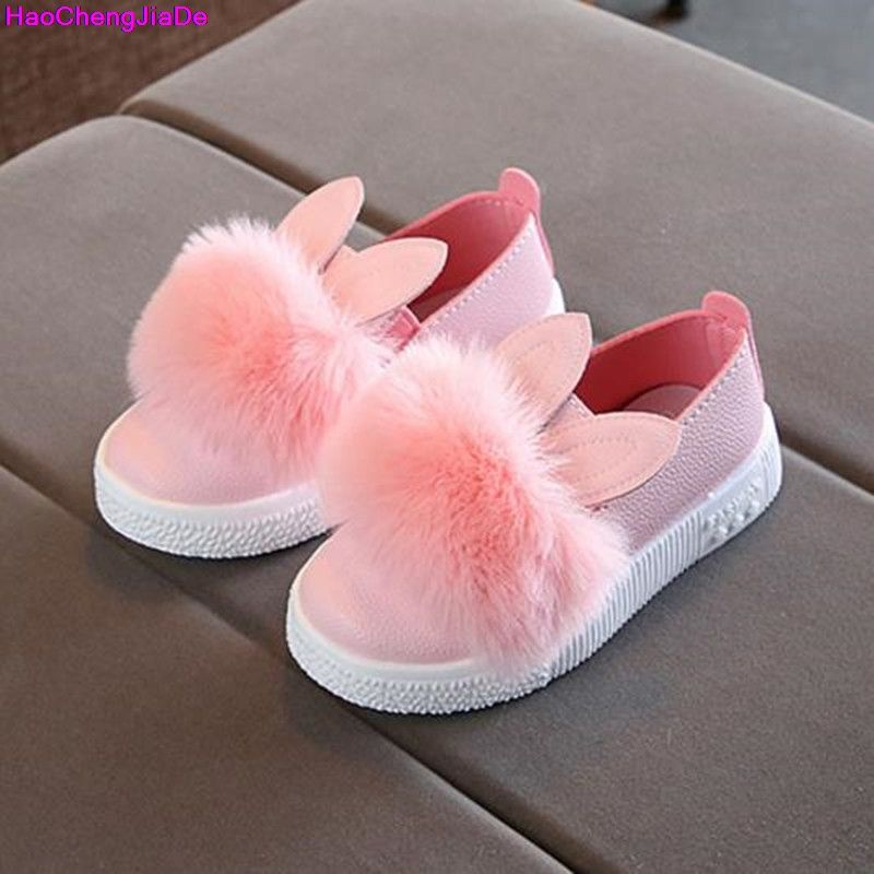 d08b0734d5e45 HaoChengJiaDe Nouvelle Marque Printemps Automne Enfants Sneakers Garçons  Filles Casual Chaussures Bébé Enfant En Bas Âge