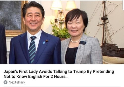 Funny First Lady Meme : Картинка с тегом «loool anti trump and japan s first lady