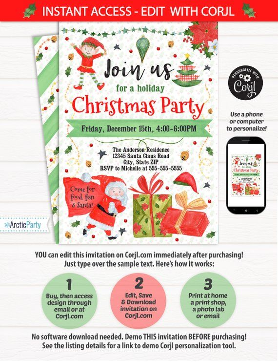 Christmas Party Invitations, Kids Christmas Party Invitation