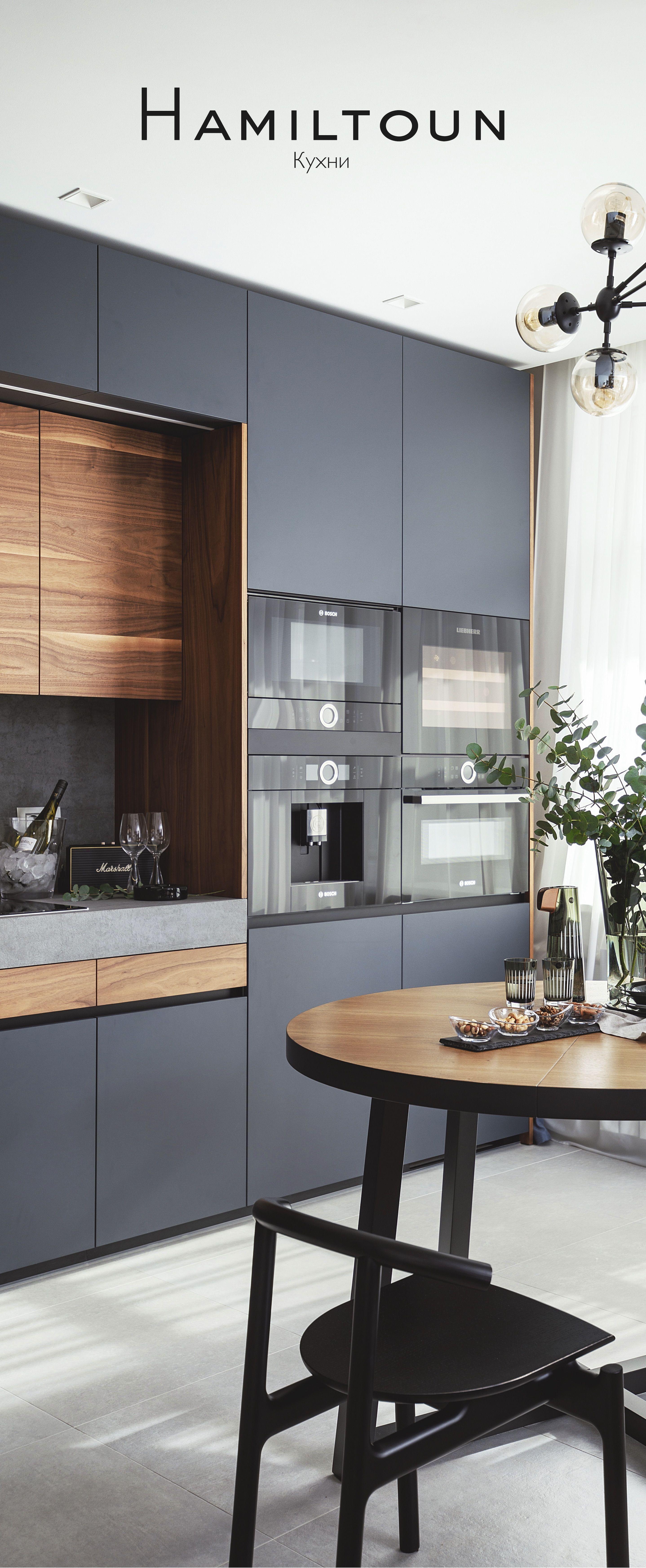 Pin on Kitchen Design / Interior Ideas