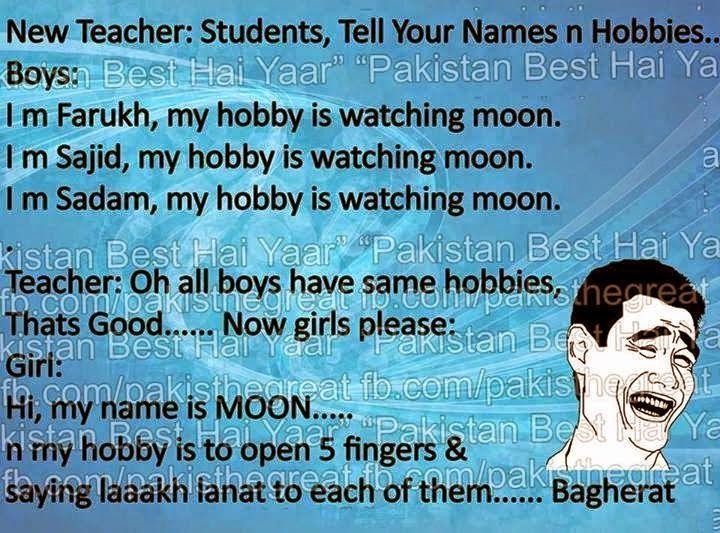 Urdu Latifay Teacher Amp Student Jokes In English 2014 Teacher A English Jokes Student Jokes Jokes