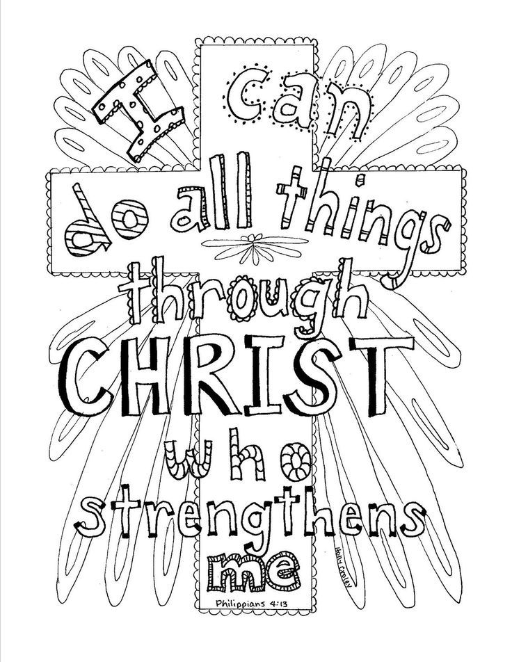 Philippians 4 13 Scripture Coloring Page Bible Verse Coloring