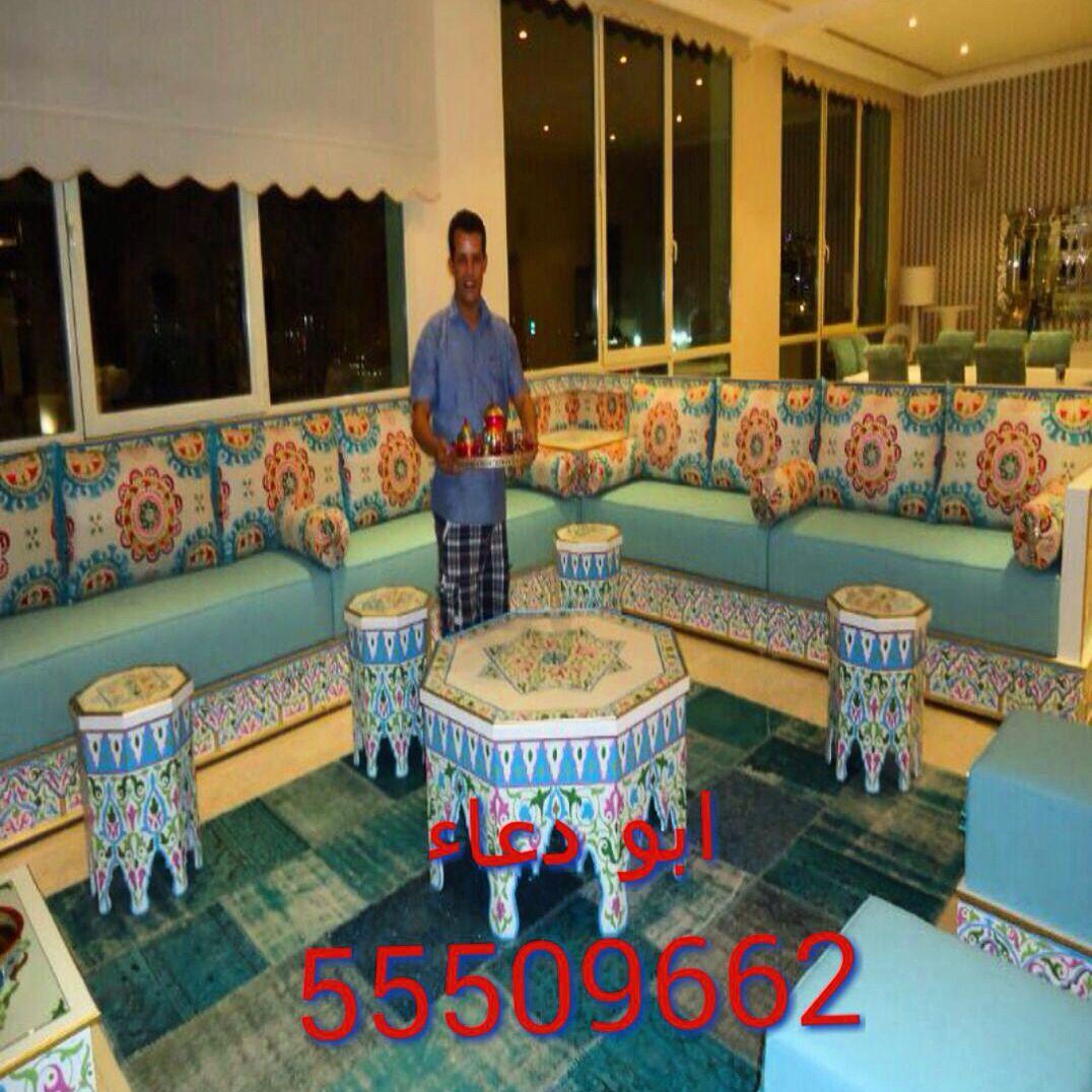 تفصيل وتنفيذ ديوانيات مغربية بألوان زاهية تريح العين الالوان من اختيار الزبون واتس 00965 55509662 انستقرام Morocco789 الكويت Coffee Marco