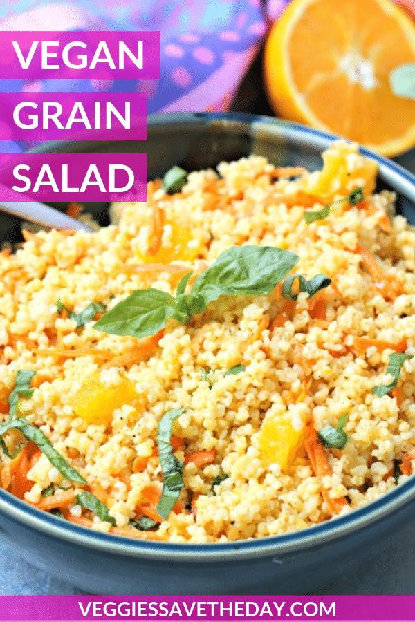 Grain Salad With Orange Carrots And Basil Salads Salad