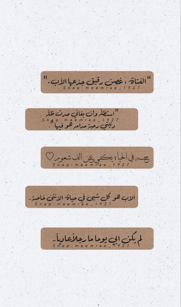 Pin By روز On اقتباسات هيدرات ميم Iphone Wallpaper Quotes Love Love Smile Quotes Quotes For Book Lovers