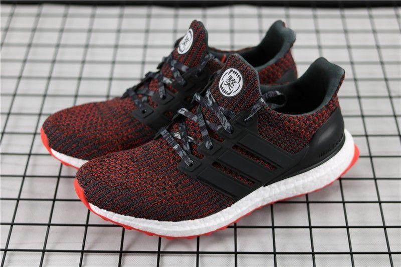separation shoes 51fe1 583a0 2019 的 Adidas Ultra Boost Basf 4.0 CNY BB6173 - Adidas ...