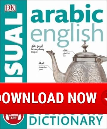 Arabic Picture Dictionary Pdf
