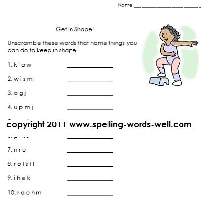 First Grade Worksheets For Fun Spelling Practice Language Arts Worksheets First Grade Worksheets Language Worksheets Language arts worksheet 5th grade