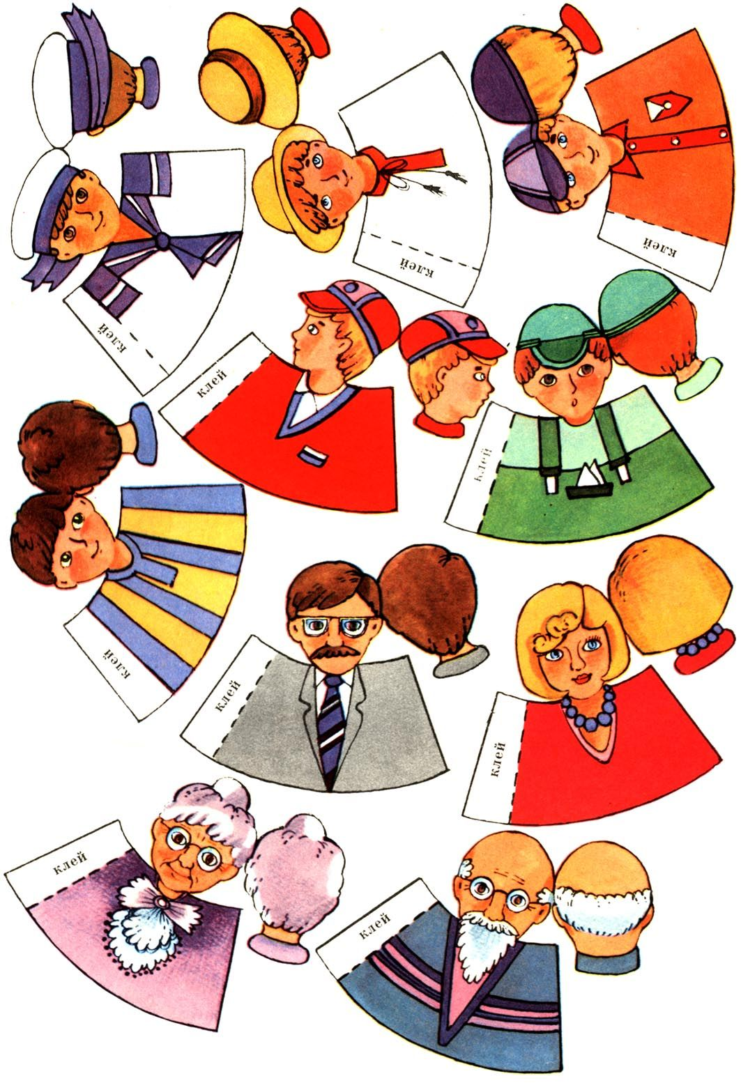 Vingerpopjes Familie Free Printable Paper Dolls For
