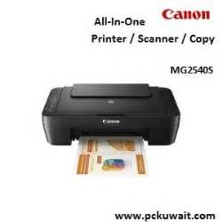 Search Canon All In One Deskjet Printer Views 192 15072007