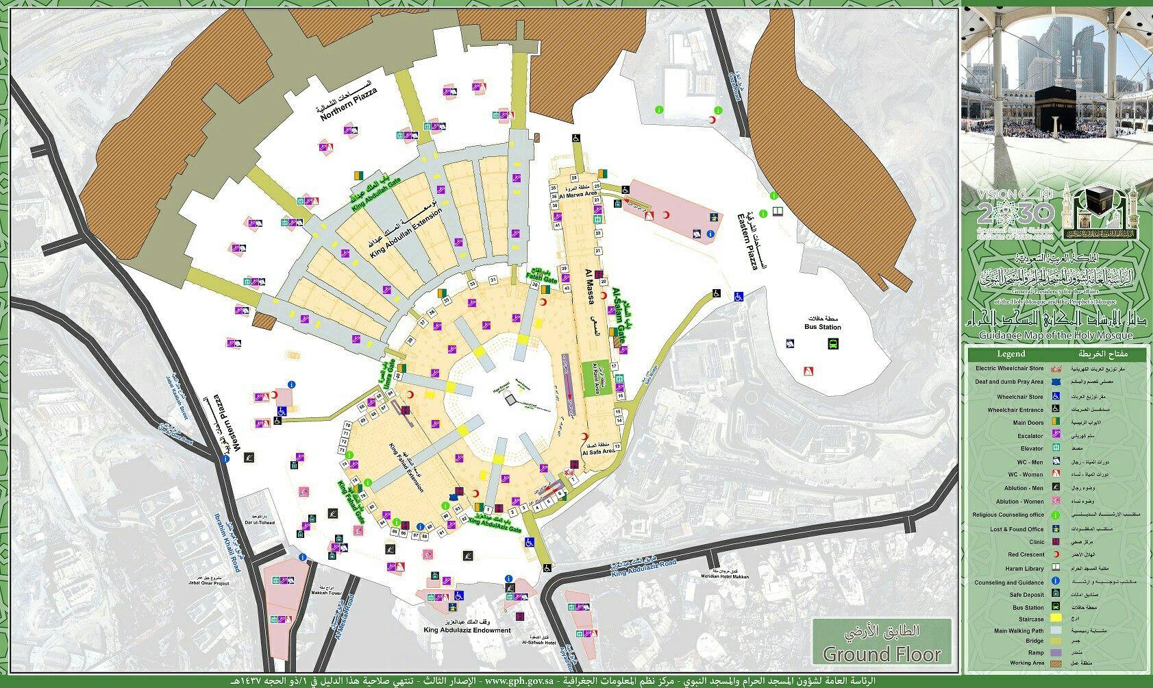 خريطة للحرم المكي والبوابات والتوسعة Map Mecca Art