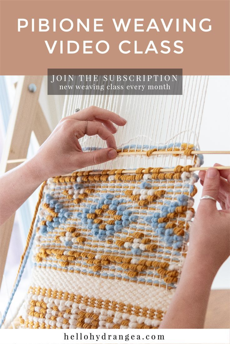 Monthly Weaving Series Subscription #weaving