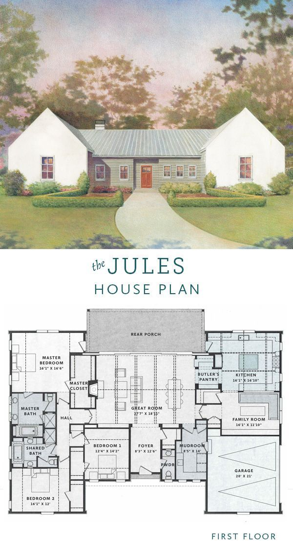 The Jules House Is A 3 Bedroom 1 Story Contemporary House Plan With A Great Room Attached Garage And E Contemporary House Plans House Plans Dream House Plans